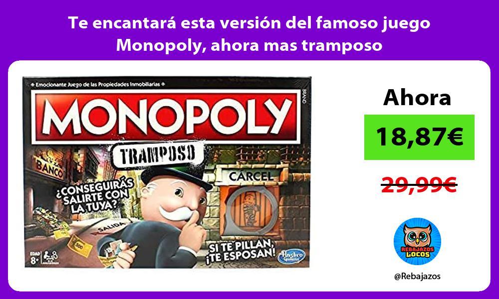 Te encantara esta version del famoso juego Monopoly ahora mas tramposo