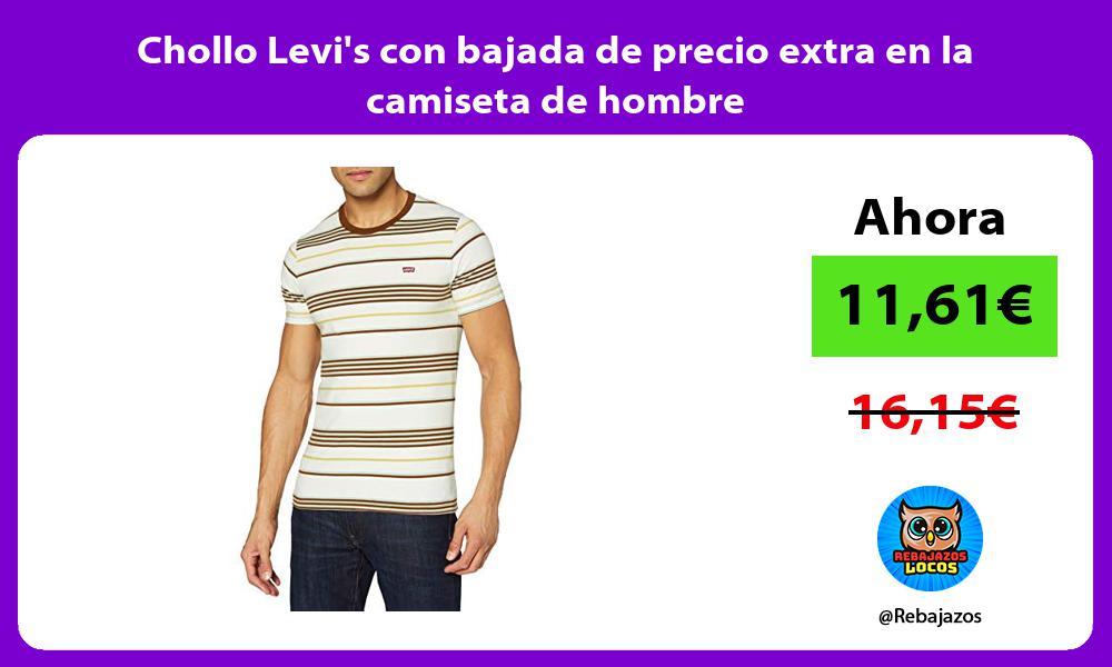 Chollo Levis con bajada de precio extra en la camiseta de hombre