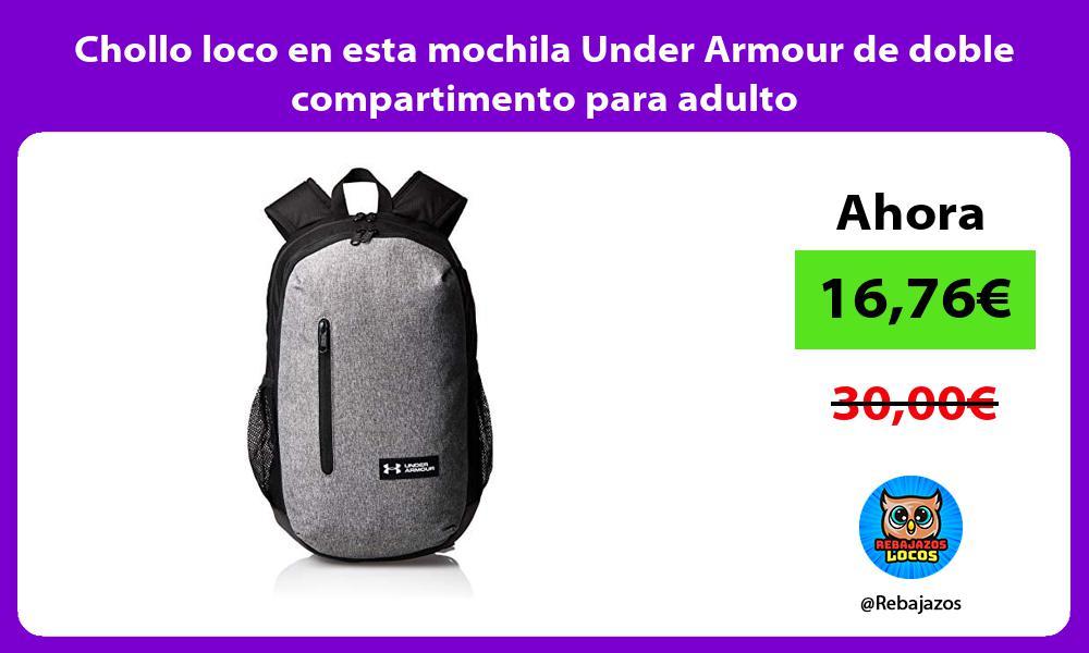 Chollo loco en esta mochila Under Armour de doble compartimento para adulto
