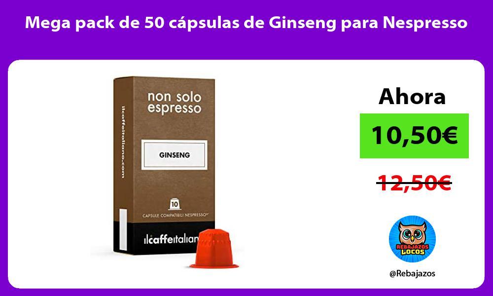 Mega pack de 50 capsulas de Ginseng para Nespresso