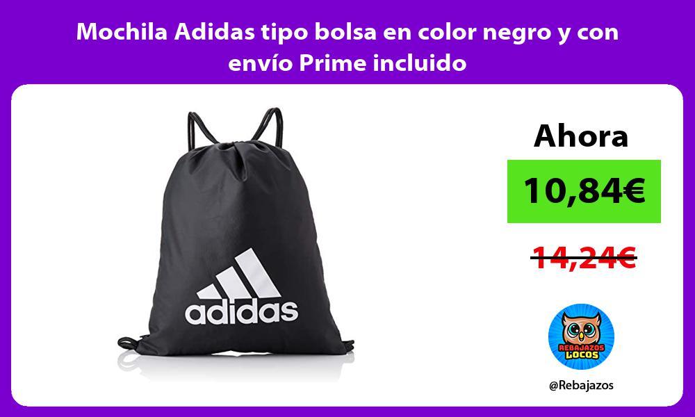 Mochila Adidas tipo bolsa en color negro y con envio Prime incluido