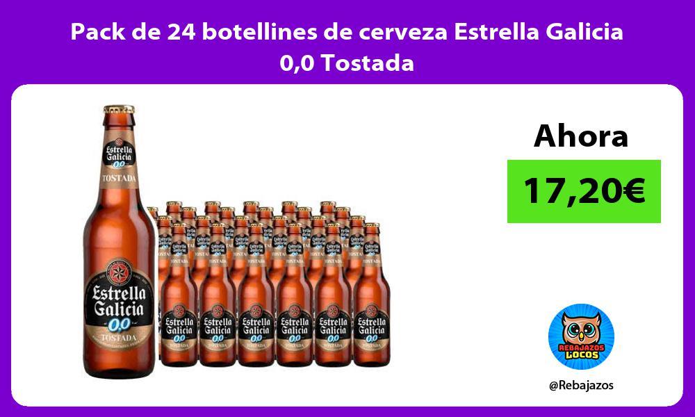 Pack de 24 botellines de cerveza Estrella Galicia 00 Tostada