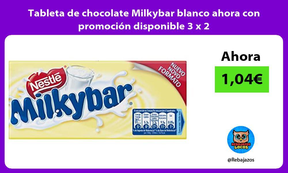 Tableta de chocolate Milkybar blanco ahora con promocion disponible 3 x 2