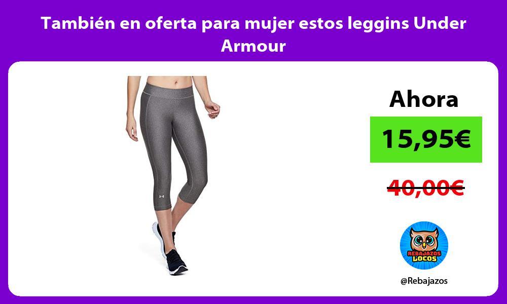Tambien en oferta para mujer estos leggins Under Armour