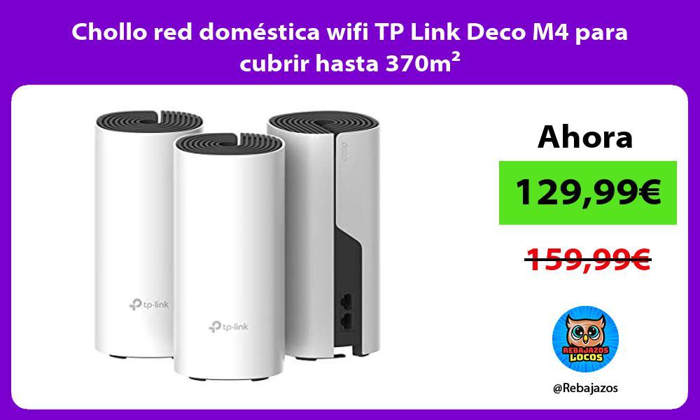 Chollo red domestica wifi TP Link Deco M4 para cubrir hasta 370m²