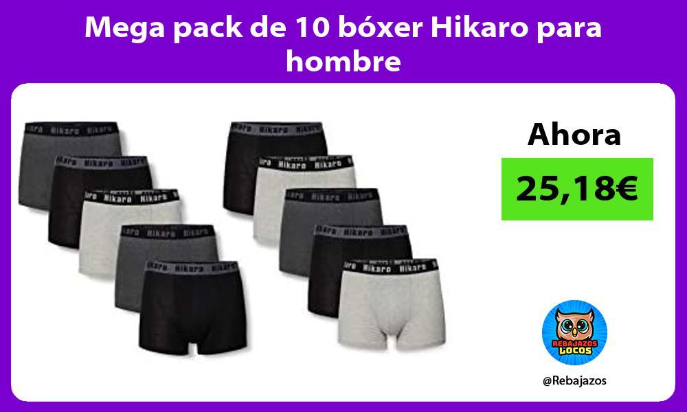Mega pack de 10 boxer Hikaro para hombre