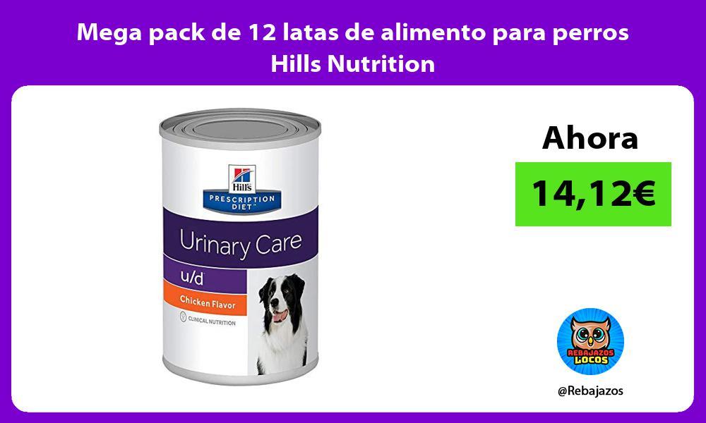 Mega pack de 12 latas de alimento para perros Hills Nutrition
