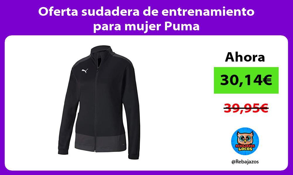Oferta sudadera de entrenamiento para mujer Puma