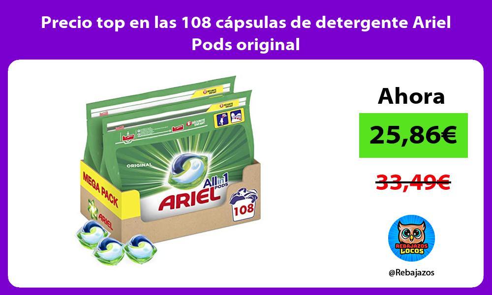 Precio top en las 108 capsulas de detergente Ariel Pods original