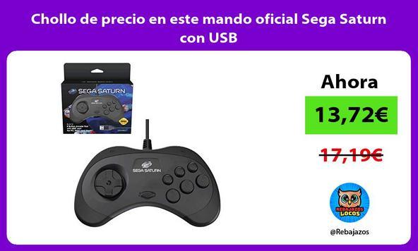 Chollo de precio en este mando oficial Sega Saturn con USB