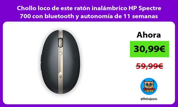 Chollo loco de este ratón inalámbrico HP Spectre 700 con bluetooth y autonomía de 11 semanas