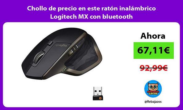 Chollo de precio en este ratón inalámbrico Logitech MX con bluetooth
