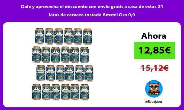 Dale y aprovecha el descuento con envío gratis a casa de estas 24 latas de cerveza tostada Amstel Oro 0,0
