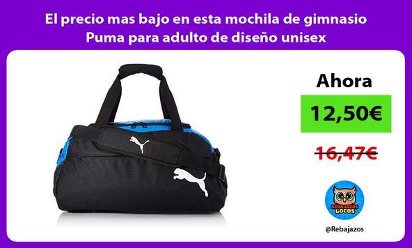 El precio mas bajo en esta mochila de gimnasio Puma para adulto de diseño unisex