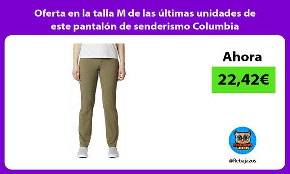 Oferta en la talla M de las últimas unidades de este pantalón de senderismo Columbia
