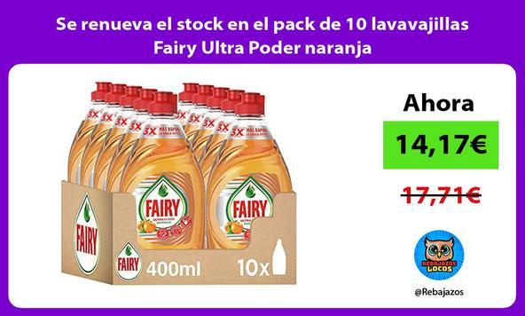 Se renueva el stock en el pack de 10 lavavajillas Fairy Ultra Poder naranja