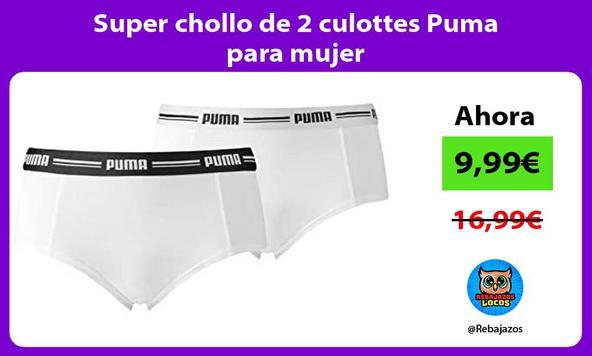 Super chollo de 2 culottes Puma para mujer